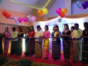 Yangon Career Fair 2017 1
