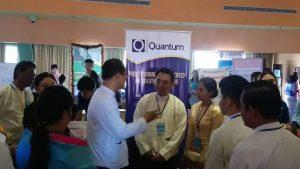 Yangon Career Fair 2017 2